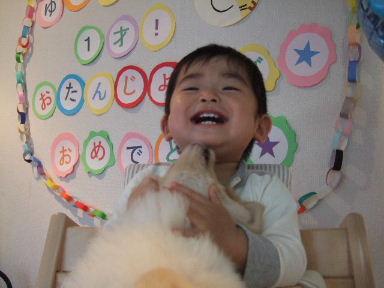 2009_0517祐たん1歳 誕生日Part20234.JPG